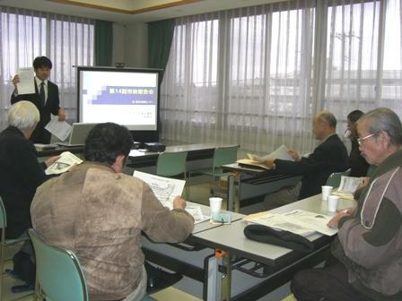 20091122市政報告会@新木.JPG