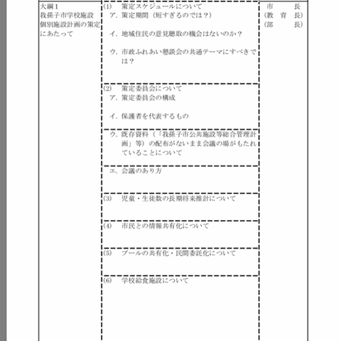 4038A2F1-3DF5-4471-8A6D-B75EFF78DBC8.jpg