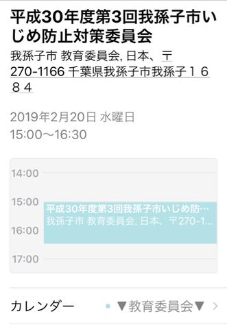 7B3CCB66-61AB-420E-879B-17ABED20377E.jpg