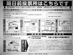 F83553B1-C93B-42CA-A835-BE79A67F0B1C.jpg