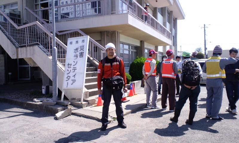 5/18(水)福島県相馬市災害ボランティアセンターにて