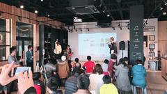 スクラッチを使って作成した自慢のプログラムを発表する子供達