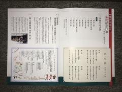04D1F20B-CB73-42A7-8F00-A87C37BD104C.jpg