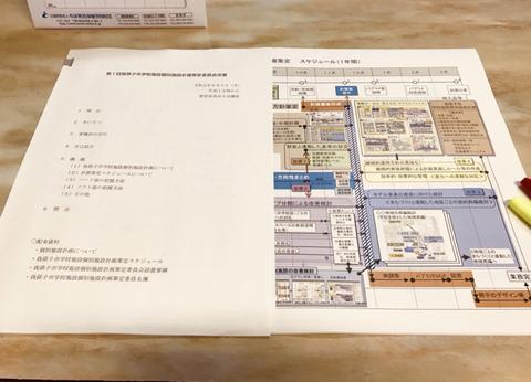 07BBD660-34B8-45DF-8BF9-18D52005C871.jpg