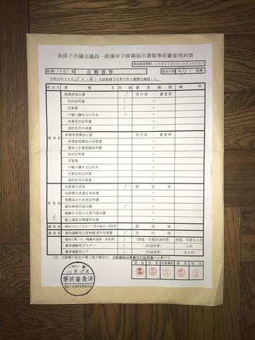 0CCC05DD-2E56-4DAD-BCB6-92848E9F6802.jpg