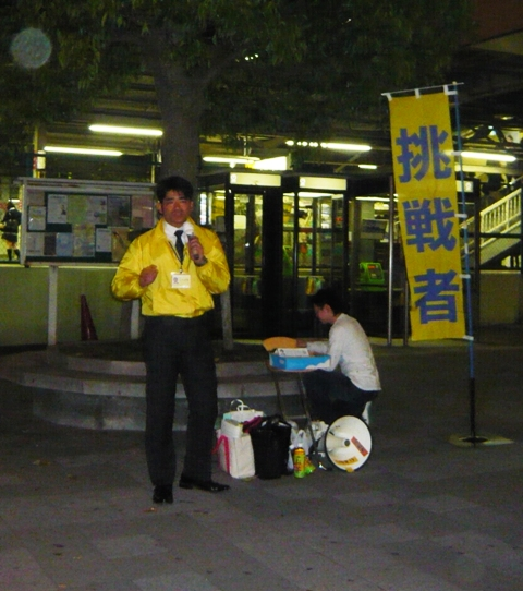 14時間マラソン演説(夜の部)ラストスパートの模様。 ◆旗のたもとでしゃがんで作業をしているのは、今日の為にわざわざ新潟から駆けつけてくれた長谷川君です!午後2時過ぎから6時間以上もの長時間、この狂挙な取組みに付き合ってくれました。本当にありがとう! ◆他にも、本当に沢山の仲間・知人・友人が駆けつけてくれました!ビラの配布から、応援演説(同じ会派の内田さん)、そして、差し入れまで…。また、8時の終了を見届けていただいた方も…。皆さん本当にありがとうございました!