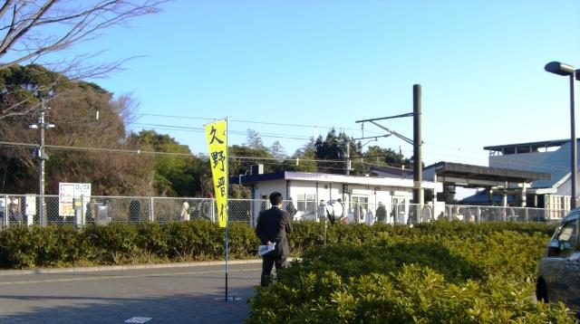 20070130@新木駅