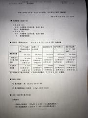 50D752C3-64D5-49BB-9388-2D013DD0445A.jpg