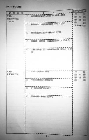 5C7EE9A7-B739-488A-922C-BA9CEB402D4B.jpg