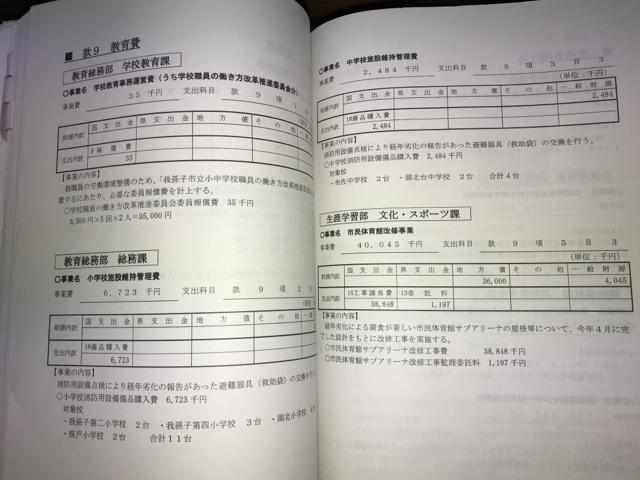 6CA6AF0E-60C3-4E34-BB11-21233474BEA7.jpg