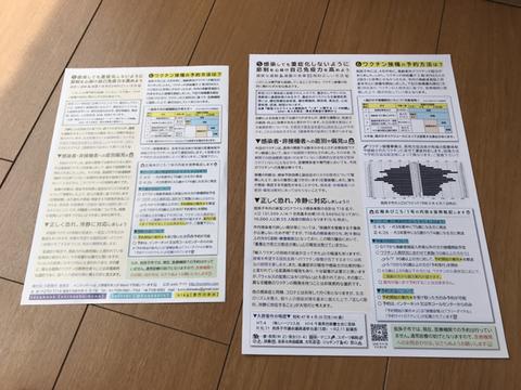 6E284E39-CE80-4F6F-B26C-513289F63AB2.jpg