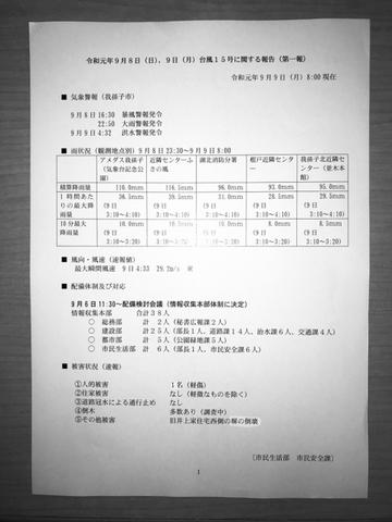 780C64DF-71AF-4CF5-B9CC-429580C0F99F.jpg