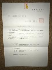 79A413C1-7DAA-49D0-9FB0-65FE45AF1042.jpg