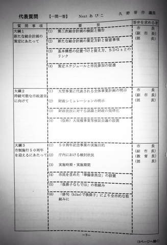 9D102F20-07AB-4CA3-BE80-08F52ABF6DA4.jpg