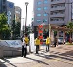 我孫子駅南口にて.JPG