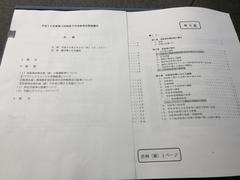 DDEF56B8-0922-4EB2-852C-9AB38C46A0B5.jpg