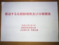 DEC10297-75CB-4AE1-9A4F-E9A207523896.jpg