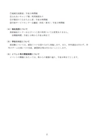 スクリーンショット (207).png