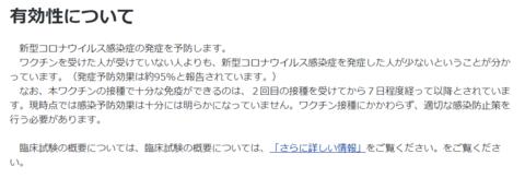 スクリーンショット (660).png