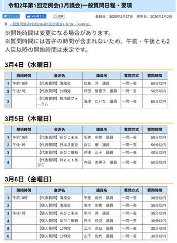 E4AEC85D-1B54-43A7-B847-6BDD1852A6FA.jpg