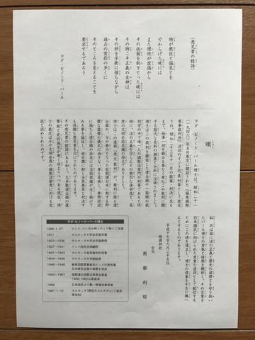 E7BACC13-57D2-43B1-B08E-066CDA80BD36.jpg
