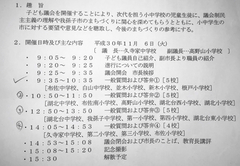 EC705081-36E6-4192-A944-A95B4C096D94.jpg