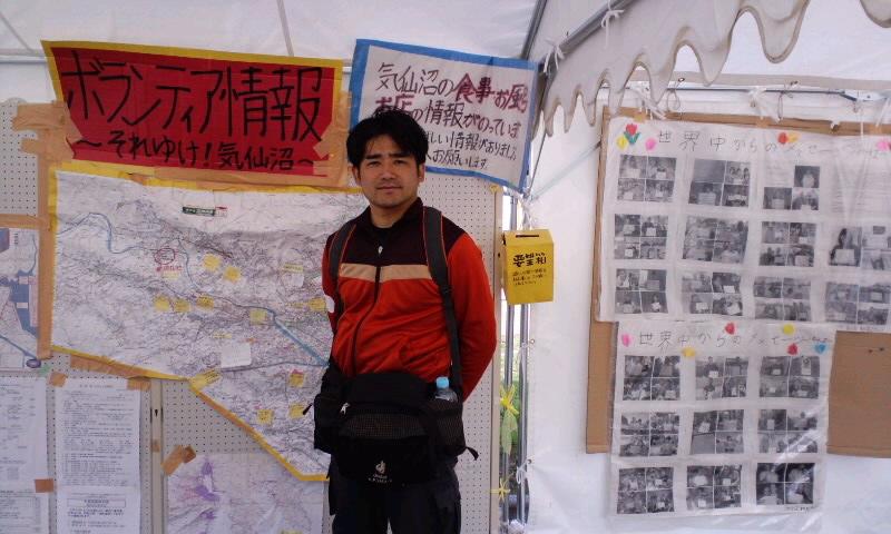 5/15(日)宮城県気仙沼災害ボランティアセンターにて
