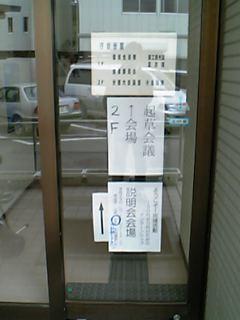 2006/4/23 起草会議�A