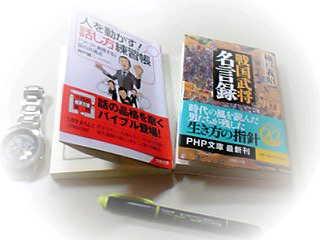 image/shinsaku-2006-07-07T19:02:57-1.jpg