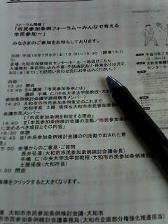 image/shinsaku-2006-07-08T11:31:02-1.jpg