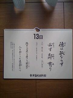 100313_1217~0001.jpg