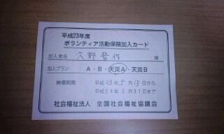 110513_1708~0100010001.jpg